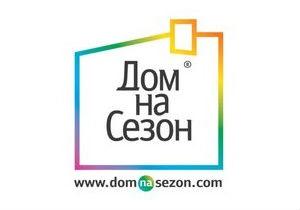 Domnasezon.com предлагает организовать свой отдых в стиле фрирестинг