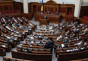 Рада приняла в первом чтении проект госбюджета-2012