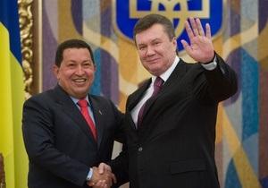 В начале 2011 года Янукович по приглашению Чавеса посетит Венесуэлу