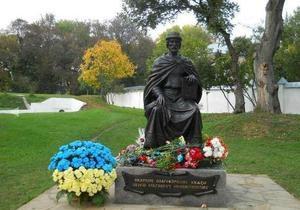 Памятник князю Игорю открыли в Чернигове