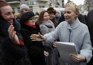ГПУ еще не решила, поедет ли Тимошенко в Брюссель