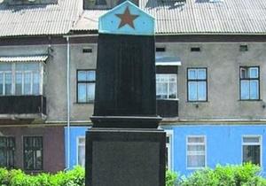 В Турке на месте монумента советским воинам хотят поставить памятник Бандере - Антифашистский комитет