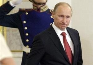 В Лондоне прошла акция под лозунгом Россия - да, Путин - нет