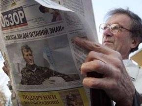 Berliner Zeitung: Никто не хочет брать на себя вину за хаос в Украине