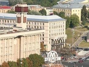 Информация о минировании здания на Майдане не подтвердилась