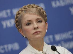 Тимошенко отправилась в Люксембург