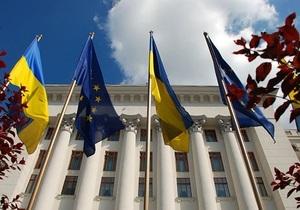 Источник: Завтра Украина и ЕС парафируют только часть Соглашения об ассоциации