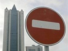 Главу Газпрома в экстренном порядке отправили в Украину