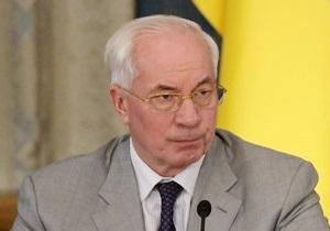 Азаров: Украина практически выполнила обязательства по вывозу обогащенного урана