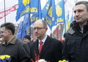 Оппозиция - Украина-ЕС - Оппозиция выразила готовность поддержать Кабмин в вопросах евроинтеграции