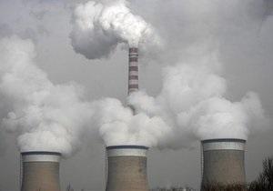 Украине вернули право торговать квотами на выброс парниковых газов по Киотскому протоколу