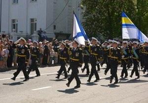 Новости Севастополя - парад в Севастополе - 9 мая - В Севастополе посмотреть и поучаствовать в параде пришли 90 тысяч человк