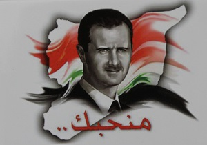 Российские власти отрицают проведение секретных переговоров с США о судьбе Асада