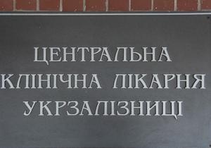 Адвокат: Сегодня к Тимошенко приедут наблюдатели от Европарламента