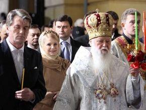 Ющенко и Тимошенко вместе с украинскими греко-католиками помолятся в Зарванице