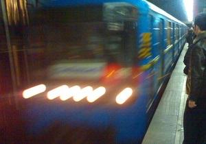 В Киеве на станции метро Политехнический институт произошел пожар