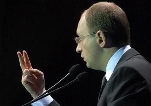 Яценюк: Через две недели оппозиционное правительство будет представлено