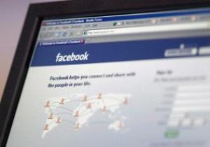 ЦРУ использует twitter и Facebook для отслеживания ситуации в мире