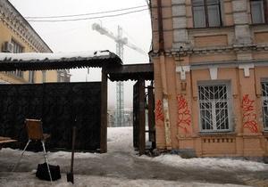 Весной в Киеве возобновят работы по ремонту домов