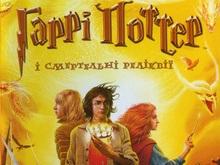 По последней книге о Гарри Поттере снимут два фильма