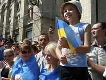 Население Украины снова сократилось