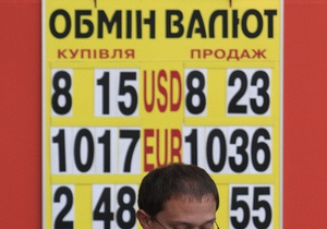 В августе украинцы купили у банков валюты на $2,35 млрд, продали - только $1,6 млрд