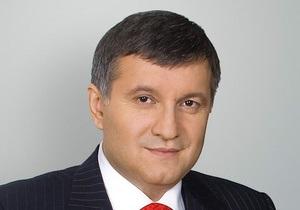 Прокуратура возбудила уголовное дело против Авакова