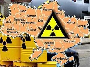 Ряд партий требуют возвращения Украине ядерного статуса в связи с заявлением Медведева