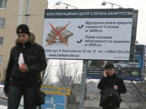 За полгода в Украине обанкротилось почти 40% малых предприятий
