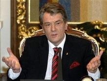 Ющенко требует увеличить финансовую самостоятельность регионов