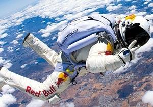 Австриец прыгнул с парашютом с высоты 29 км