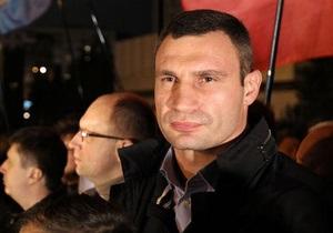 Третий номер в списке УДАРа заявил, что Кличко не претендует на пост спикера