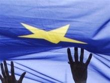 Украина может получить особый статус в ЕС