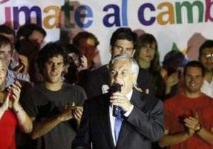 Новый президент Чили будет определен во втором туре выборов
