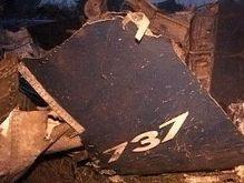 На борту разбившегося в Перми Боинга находились пятеро украинцев