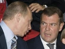 Медведев поручил Путину оказать помощь Южной Осетии