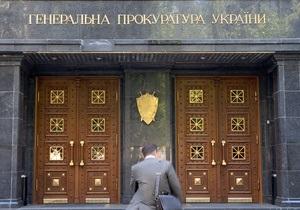 Отравление Ющенко: Генпрокуратура заявила, что не видит оснований для смены следственной группы