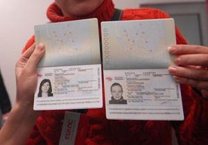 Ъ: Украина надеется на упрощение визового режима с ЕС благодаря введению биометрических паспортов