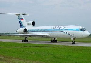 Авиакомпания Сибирь добивается в Верховном суде признания вины Минобороны Украины в крушении Ту-154