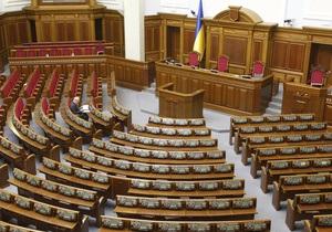 Партия регионов забаррикадировала сессионный зал парламента