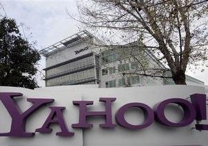 Yahoo раскритиковали за введение запрета на удаленную работу