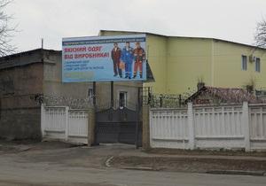 Этапирование Тимошенко в колонию будет обжаловано