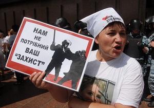 В Тернополе депутаты облсовета заблокировали приемную председателя ОГА