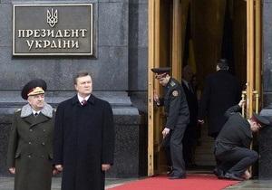 Lenta.ru: Дверь для Януковича