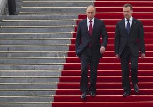 Русская служба Би-би-си: Путин и Медведев сформировали правительство технократов