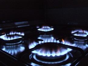 Сегодня в Украине на треть подорожал газ для населения