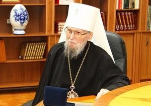 Умер митрополит Харьковский и Богодуховский Никодим