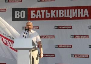 Объединенная оппозиция исключила из своих рядов пятерых самовыдвиженцев из Донецка