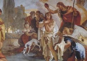 Православные и греко-католики отмечают Крещение