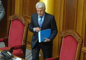 Литвин не видит препятствий для декриминализации  статьи Тимошенко
